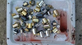 Электромагнитный клапан АКПП (соленоид) Трос кикдауна АКПП за 111 222 тг. в Алматы