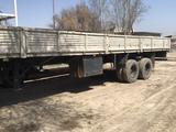 КамАЗ 2004 года за 6 500 000 тг. в Кызылорда – фото 3