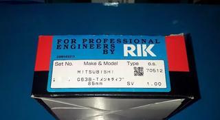 Mitsubishi запчасти двигатель (поршневые кольца) 4g63 за 11 500 тг. в Алматы