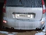 ВАЗ (Lada) Kalina 1119 (хэтчбек) 2008 года за 900 000 тг. в Атырау – фото 4