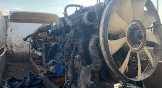 Двигатели Шахмана в Алматы