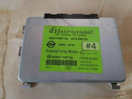 Блок управления акпп Ssangyong за 100 000 тг. в Костанай