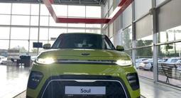 Kia Soul 2021 года за 9 190 000 тг. в Шымкент