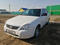 ВАЗ (Lada) 2170 (седан) 2015 года за 1 800 000 тг. в Уральск