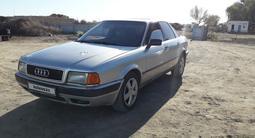 Audi 80 1992 года за 690 000 тг. в Жосалы