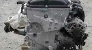 Двигатель 2.0 и 2.4 в Алматы