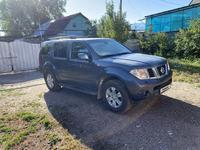 Nissan Pathfinder 2005 года за 3 600 000 тг. в Алматы