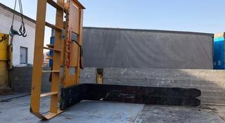 XCMG: новые паллетные вилы для фронтального погрузчика в Алматы