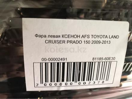 Фара передняя левая Toyota Land Cruiser Prado 150 Xenon AFS за 130 000 тг. в Костанай – фото 4