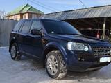 Land Rover Freelander 2007 года за 4 500 000 тг. в Алматы