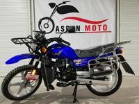 Шаруашылыққа өте қолайлы мотоцикл… 2020 года за 400 000 тг. в Нур-Султан (Астана)