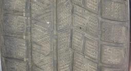 Мягкая и новая за 65 000 тг. в Алматы – фото 3