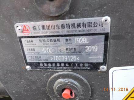 Jingong  Фронтальный погрузчик lgzt 2020 года за 6 990 000 тг. в Тараз – фото 99
