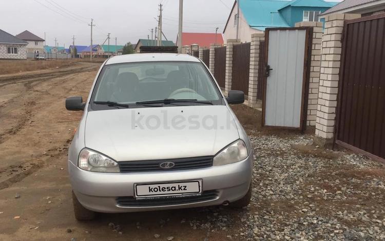 ВАЗ (Lada) 1119 (хэтчбек) 2011 года за 1 250 000 тг. в Актобе