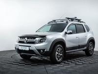 Renault Duster Life 2020 года за 7 988 160 тг. в Атырау