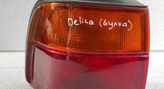 Mitsubishi Delica булка задние фонари за 8 000 тг. в Алматы