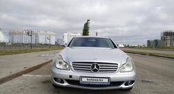 Mercedes-Benz CLS 350 2005 года за 3 750 000 тг. в Нур-Султан (Астана)