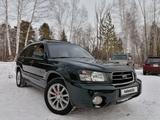 Subaru Forester 2003 года за 3 600 000 тг. в Усть-Каменогорск