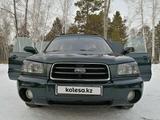 Subaru Forester 2003 года за 3 600 000 тг. в Усть-Каменогорск – фото 5