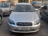 Subaru Legacy 2003 года за 1 650 000 тг. в Алматы