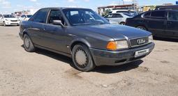 Audi 80 1992 года за 1 000 000 тг. в Нур-Султан (Астана)
