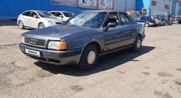 Audi 80 1992 года за 1 000 000 тг. в Нур-Султан (Астана) – фото 2