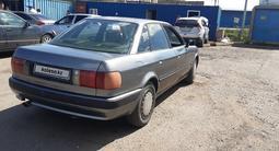 Audi 80 1992 года за 1 000 000 тг. в Нур-Султан (Астана) – фото 4