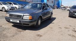 Audi 80 1992 года за 1 000 000 тг. в Нур-Султан (Астана) – фото 5