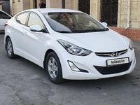 Hyundai Elantra 2014 года за 7 100 000 тг. в Алматы
