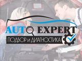 Автоэксперт в Алматы – фото 2