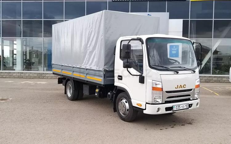 JAC  N 56 2021 года за 11 000 000 тг. в Актобе