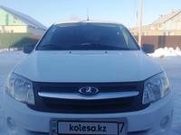 ВАЗ (Lada) 2190 (седан) 2014 года за 2 400 000 тг. в Уральск