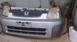 Телевизор радиатора Хонда Капа Honda Capa в Алматы