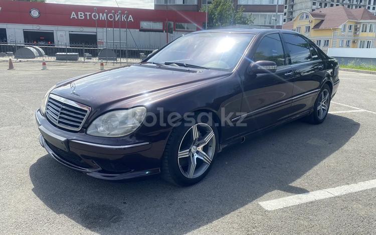 Mercedes-Benz S 600 2003 года за 2 700 000 тг. в Алматы