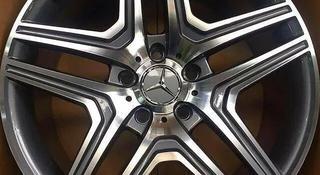 Новые диски R20 Mercedes-Benz G-class /AMG за 280 000 тг. в Алматы
