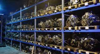 Двигателя и коробки АКПП/МКПП/ДВС на все марки машин в Костанай