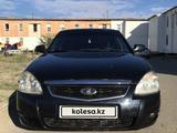 ВАЗ (Lada) 2170 (седан) 2008 года за 1 050 000 тг. в Атырау