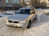 ВАЗ (Lada) 2171 (универсал) 2012 года за 2 300 000 тг. в Усть-Каменогорск