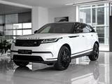 Land Rover Range Rover Velar 2020 года за 35 000 000 тг. в Нур-Султан (Астана)