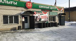 Магазин Шин и Дисков Tyre& Service в Семей