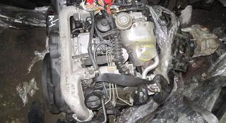 Контрактный двигатель AFB 2.5TDi Audi) VW за 4 854 тг. в Алматы