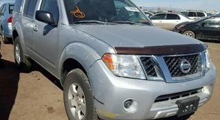 Nissan Pathfinder 2007 года за 85 000 тг. в Алматы