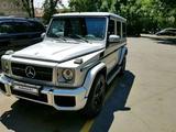 Mercedes-Benz G 300 2007 года за 11 200 000 тг. в Алматы – фото 2