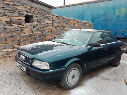Audi 80 1995 года за 1 600 000 тг. в Тараз