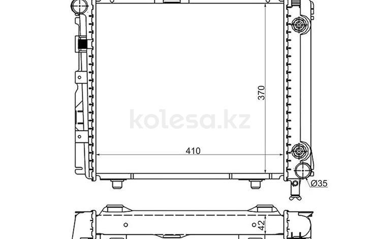 Радиатор пластинчатый на MERCEDES 190 W201 83-93 за 44 100 тг. в Нур-Султан (Астана)