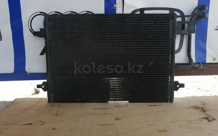 Радиатор Кондиционера на Ауди А4 B5 за 10 000 тг. в Нур-Султан (Астана)