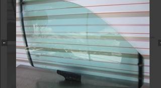 Стекло двери передний правый на Ауди 100 за 5 000 тг. в Нур-Султан (Астана)