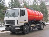 МАЗ  Ассенизационные машины   КО-529-15 2021 года в Караганда – фото 2