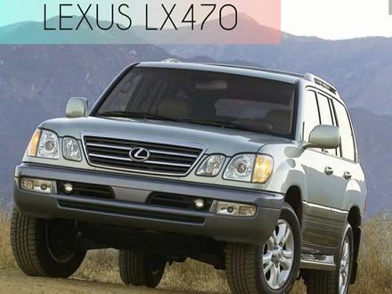 Противотуманки Lexus Lx-470 за 40 000 тг. в Алматы