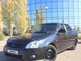 ВАЗ (Lada) Priora 2170 (седан) 2014 года за 2 300 000 тг. в Караганда